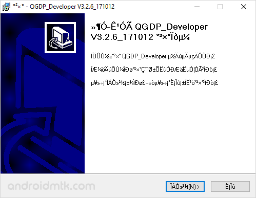 How to flash CPB firmware using QGDP Tool