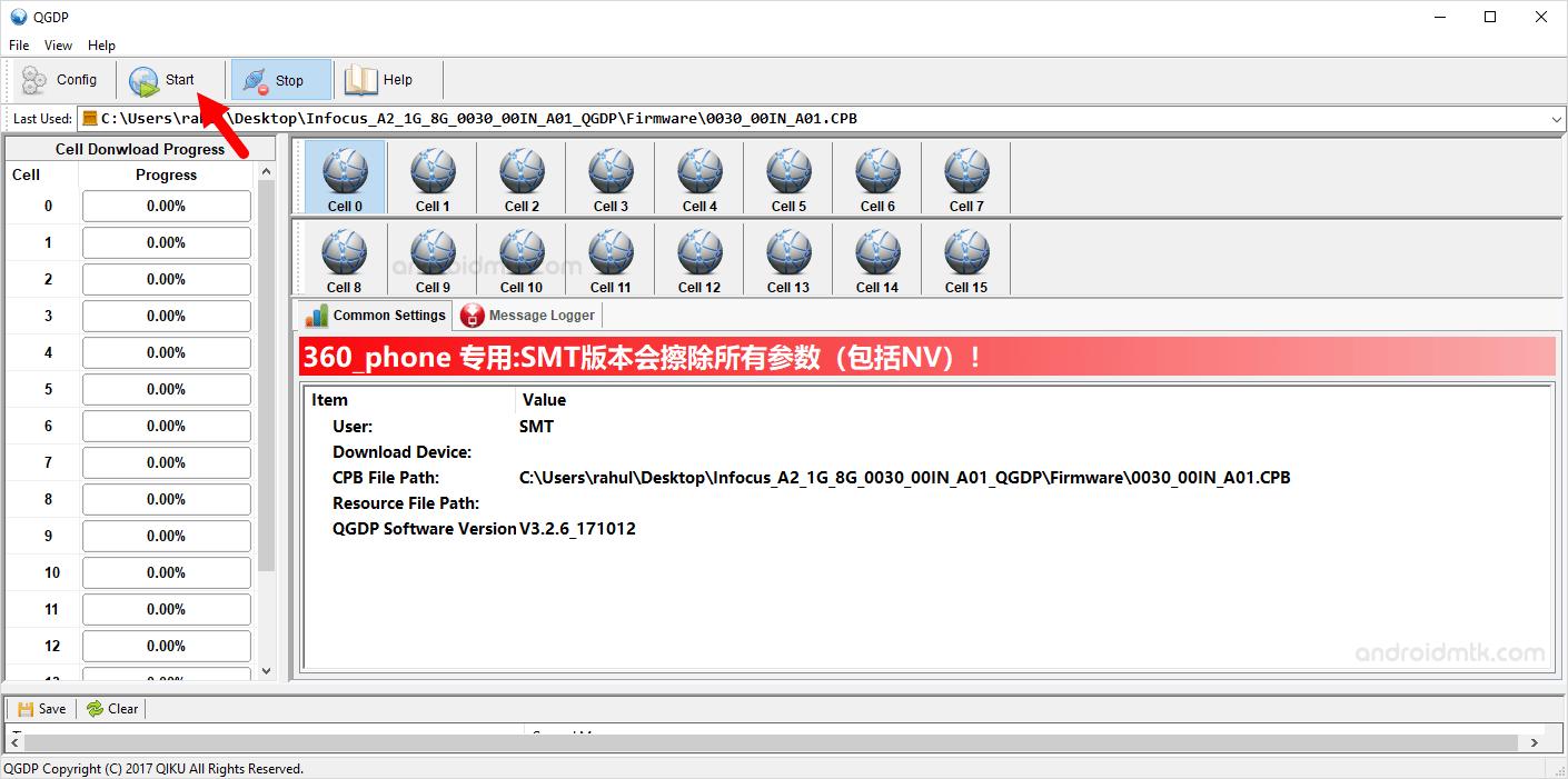 QGDP Tool Start Flashing
